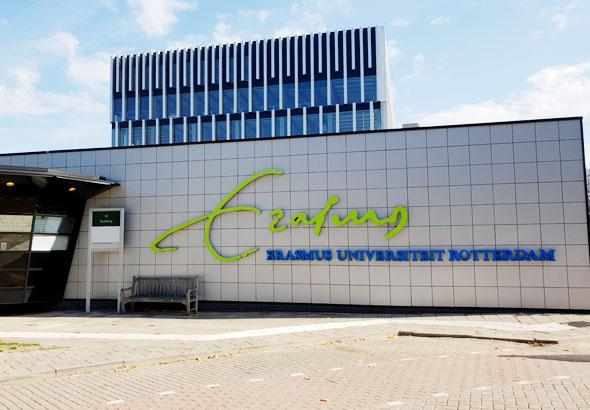 에라스무스 대학교